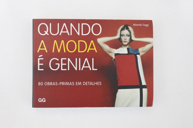 _MG_3687.JPG
